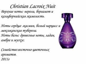 Кристиан Лакруя Нуа