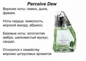 Персив Дью